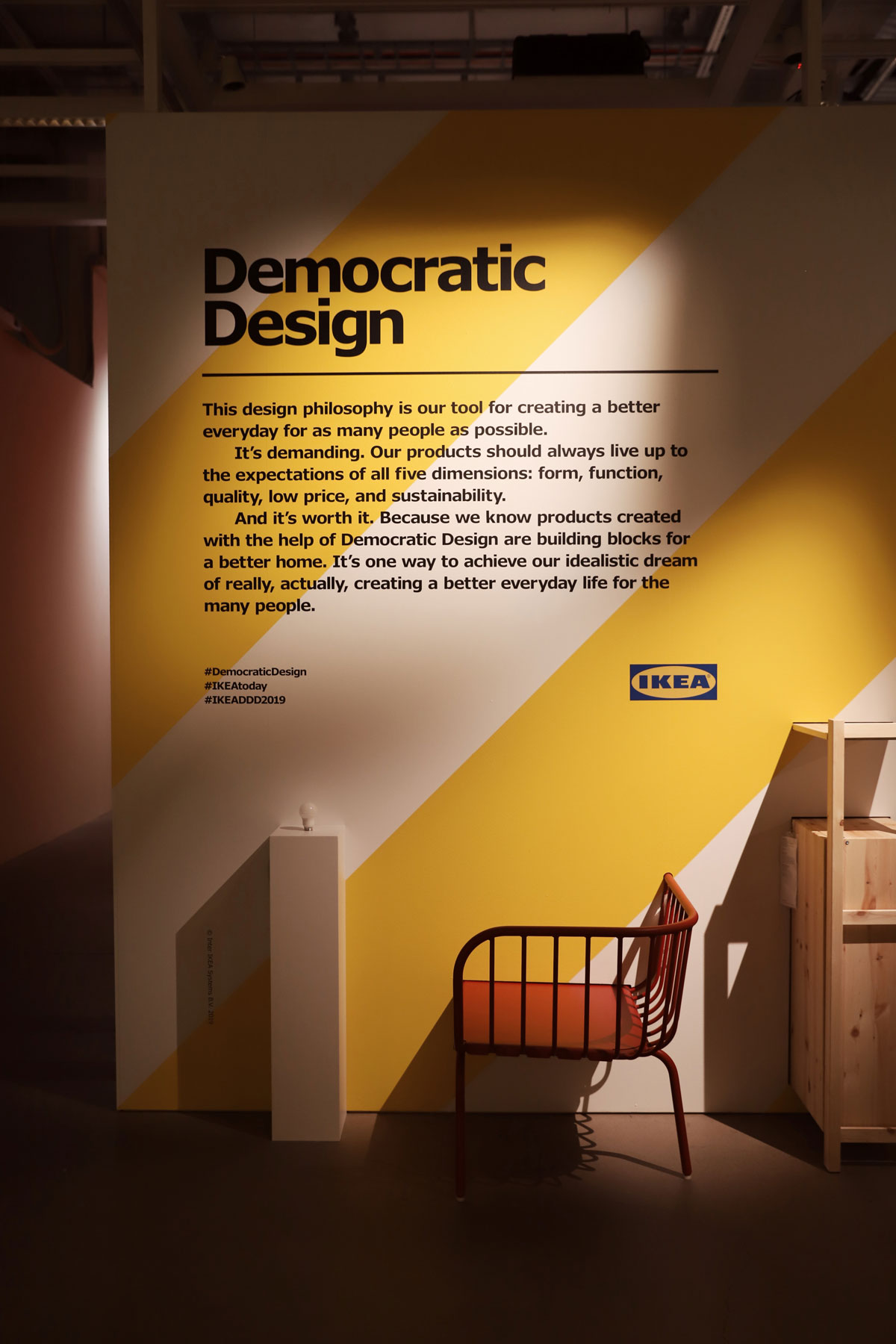 IKEA Democratic Design Days 2019, Rockpaperdresses, Cathrine Widunok Wichmand, Älmhult